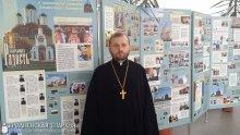 Священник и библиотекарь Покровского собора приняли участие в конференции «Духовное возрождение общества и православная книга» в Минске