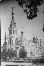Свято-Покровский кафедральный собор Гродно, (1930-е)