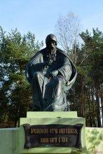 Преподобный Елисей Лавришевский