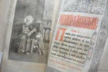 Выставка «Мудрость обретаем от словес книжных»